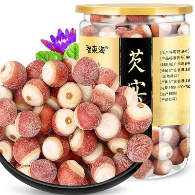 福东海 广东肇庆芡实米鸡头米茨实新鲜芡实干货200g芡实炖煮汤