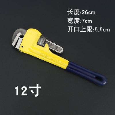 多功能重型管鉗快速自緊扳手水管鉗大小號活動管子鉗家用工具 10寸總長24CM開口CM