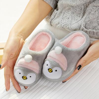 邁凱恩品牌冬季新款室內居家兒童嬰幼兒保暖防滑男童女童可愛卡通兒童棉拖鞋