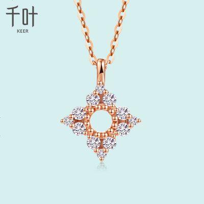 千葉珠寶首飾項鏈吊墜鉆石彩金玫瑰金白金18K金心之所向 禮物