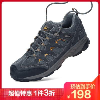 TFO 减震耐磨 舒适透气 透湿不臭脚 男款低帮户外登山徒步鞋