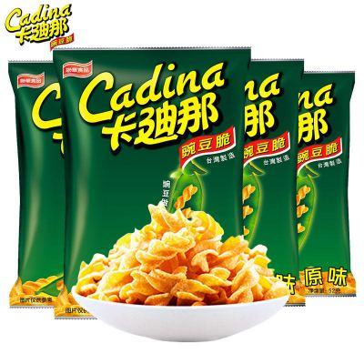 卡迪那豌豆脆原味52g