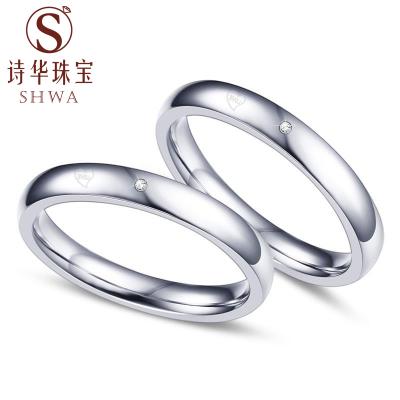 詩華珠寶訂婚結婚鉆石情侶對戒男女同款光圈戒指真鉆正品-遇見