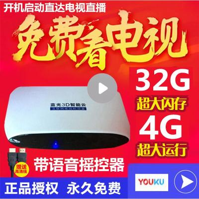 小米你盒子增强版智能高清网络电视机顶盒wifi无线家用4K播放器