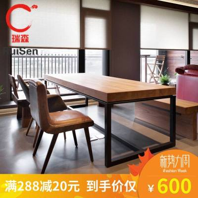loft铁艺实木餐桌椅组合现代简约长方形小户型复古餐桌吃饭桌子_184_422