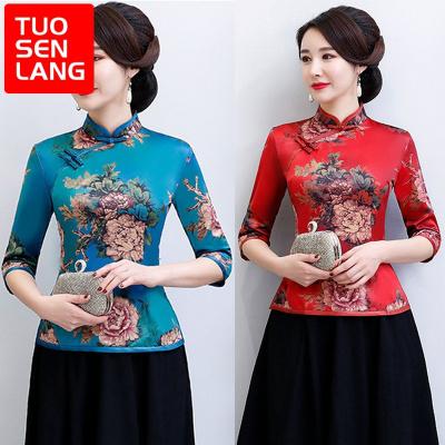 民族風旗袍上衣修身短款中國風復古中式唐裝茶藝服民國風女裝套裝拓森狼