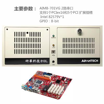 研華IPC-610L工控機服務器AIMB-701VG主板支持2個com5個PCI和2個PCIE擴展槽(Intel 酷睿i7 2600 4GB 1TB機械硬盤)