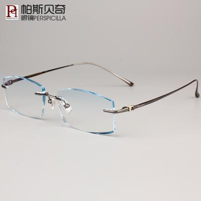 帕斯貝奇 鉆石切邊無框近視眼鏡純鈦眼鏡架男配成品眼鏡框眼睛框