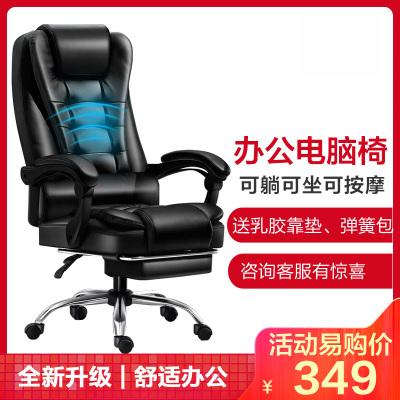 【蘇寧推薦】電腦椅辦公椅老板椅電競椅躺椅家用可躺可升降可旋轉按摩轉椅金屬黑色有人體工學功能升降扶手簡約現代