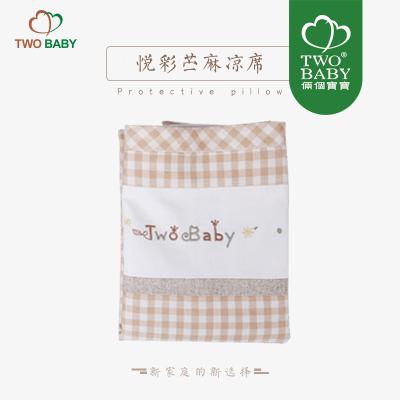 倆個寶寶嬰兒床墊苧麻新生兒寶寶標準嬰兒床墊涼席夏季床墊四季