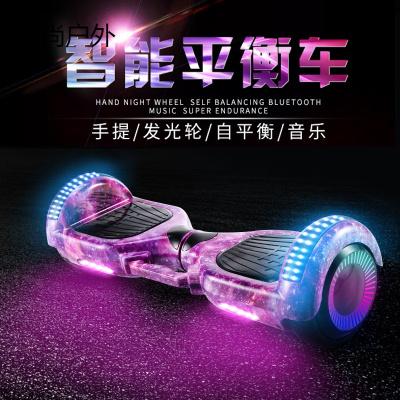 【新品直營】兩輪電動平衡車智能平行成年人兒童8-12代步雙輪學生小孩男女