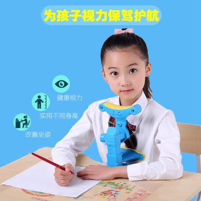 兒童視力保護器 小學生防近視坐姿矯正器 糾正寫字姿勢儀架 小孩低頭坐姿提醒器 正姿愛眼架幼兒