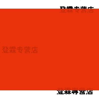 定做 彩色內墻漆調色水性乳膠漆墻面凈味涂料彩色紅黃藍綠紫墻漆小桶裝 4L 粉紅色