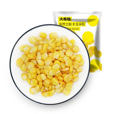 【滿299-160】大希地 自然之勵玉米粒100g*5袋 甜糯適口 蒸煮即食 燒烤配餐