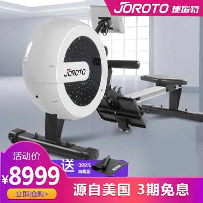 原装进口美国JOROTO家用静音可折叠划船机MR450练臂肌;腿部练习2090*465*970mm 承重180kg