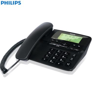 飛利浦(PHILIPS) CORD118 家用/辦公話機/有繩話機/來電顯示/免電池固定電話座機 (黑色)