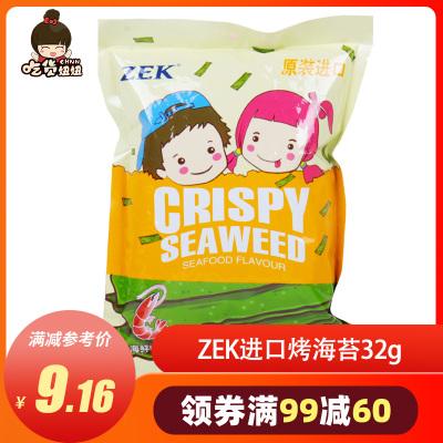年货  ZEK 进口泰式烤海苔 海鲜味 32g(海味即食零食小吃)