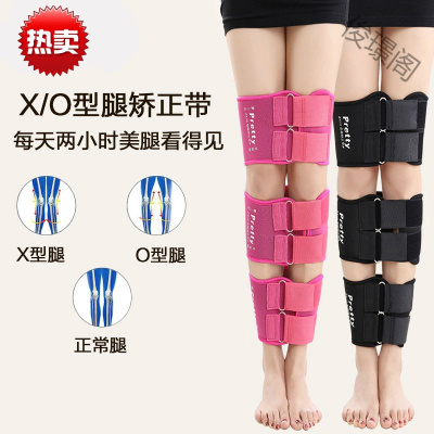 【蘇寧好貨】腿型矯正器成人兒童o型腿矯正器矯正帶XO型腿羅圈腿綁腿帶束腿帶直腿神器