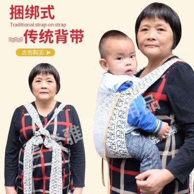 【蘇寧優選】簡易傳統四爪嬰兒背帶雙肩后背帶透氣嬰兒背袋初生嬰兒四季通用
