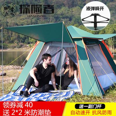 探险者TANXIANZHE 全自动四面门窗帐篷户外3-4人加厚登山旅游帐篷防雨防晒2人单人野营野外露营帐篷冬季