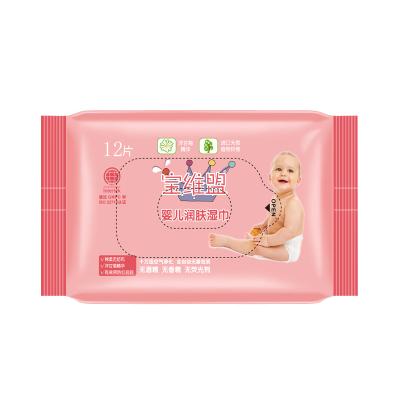 宝维盟婴儿润肤湿巾 12抽/包