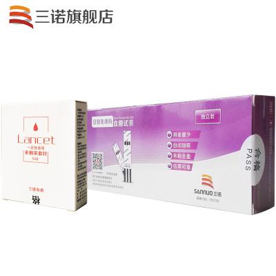 三诺(SANNUO)安稳免调码血糖试纸 家用50支装 送等量采血针