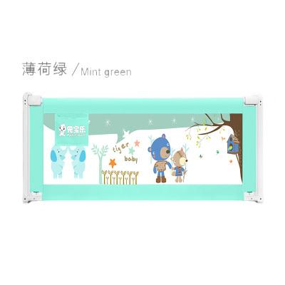 兜宝乐垂直升降音乐床围栏可折叠婴儿童防摔床护栏可调节宝宝防掉床挡板床边护栏1.2米*70高1.8米2米大床通用