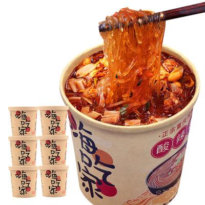 【新人专享】集香草嗨吃家酸辣粉丝桶装6桶重庆风味速食方便面办公休闲美食