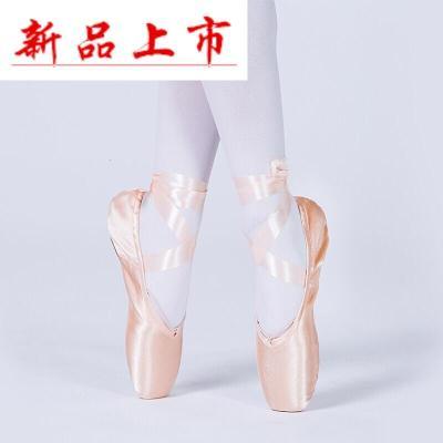 因樂思(YINLESI)成人軟底足尖鞋女綢緞芭蕾舞鞋綁帶硅膠初學者練功舞鞋 緞面粉色高端足尖|贈緞帶+海綿足尖套