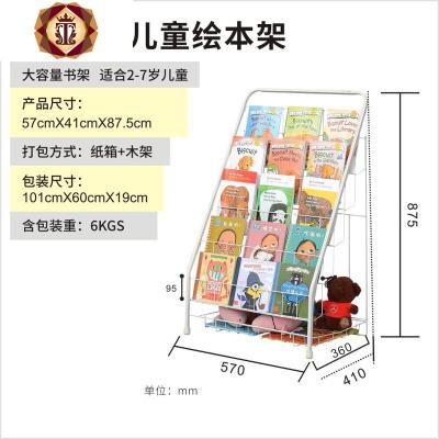 兒童書架鐵藝雜志架繪本書報置物架落地幼兒園報刊架展示寶寶書架
