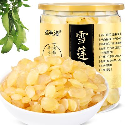 福東海 皂角米云南皂角米120g雪蓮子可搭配桃膠雪燕組合