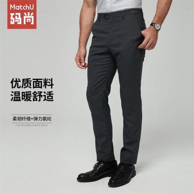 MatchU码尚定制2019秋冬新款男裤四面弹暗提花休闲裤