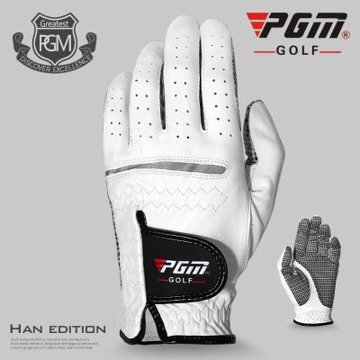 高爾夫球手套 男款 透氣羊皮手套防滑型 單只 左右手
