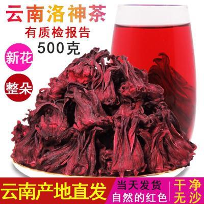 洛神花茶玫瑰茄云南洛神干花天然養生茶水果茶包散裝500g
