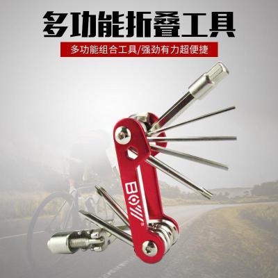 王太醫自行車維修組合工具十六合一山地車公路車多功能折疊修車 8050A