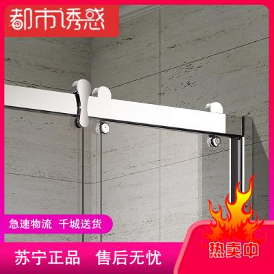 定制淋浴房整體 一字形304不銹鋼隔斷浴室簡易浴室玻璃推拉門 8MM/ 石基 納米 防爆膜/平米 不含蒸汽都市誘惑