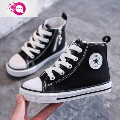 童鞋兒童運動鞋男童女童鞋子2020春季新款寶寶鞋小白鞋高幫帆布鞋 綠彩虹光