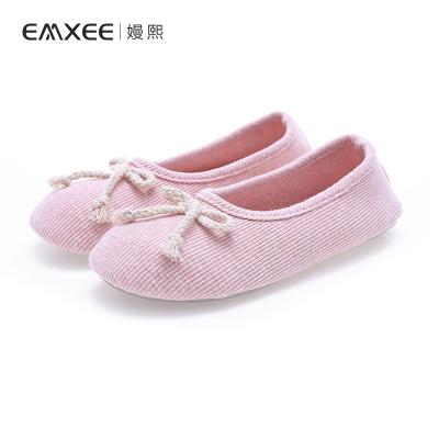 嫚熙(EMXEE) 月子鞋夏季包跟孕产妇拖鞋产后防滑室内大码月子鞋夏薄款防滑