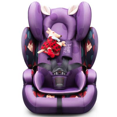 贝贝卡西儿童安全座椅LB-509飞龙伯爵 紫色鸢尾