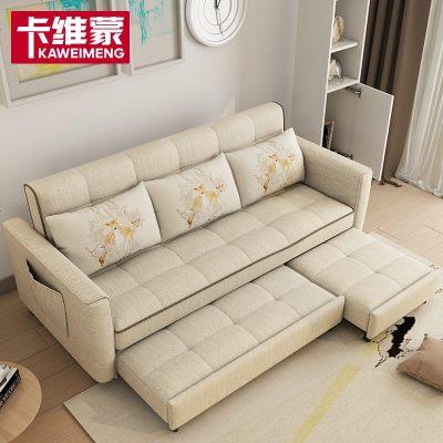 卡维蒙 沙发床双人折叠客厅小推拉伸缩扶手1.2米1.5米1.8米