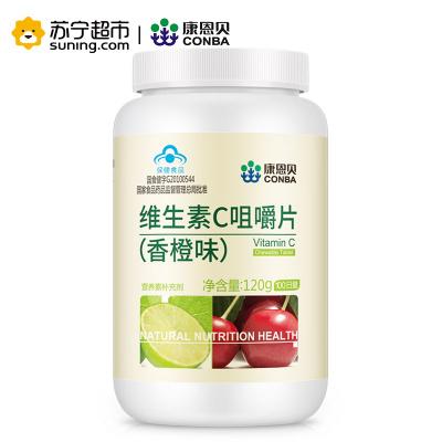 CONBA/康恩贝 维生素C咀嚼片(香橙味) 1.2g/片*100片