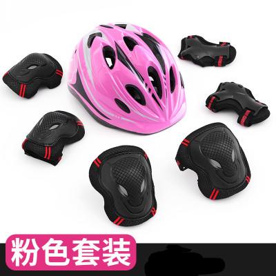 輪滑鞋護具裝備全套套裝兒童頭盔滑板自行車平衡車運動護膝帽 粉色全套(頭盔+護手+護肘+護膝) M碼(適合8-13歲)