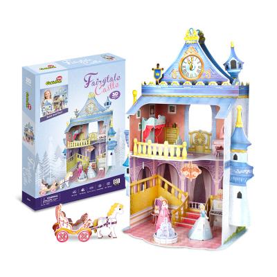 DIE-CAST樂立方3D立體拼圖紙模型女孩屋娃娃屋建筑模型 兒童啟蒙夢幻女孩屋 童話城堡