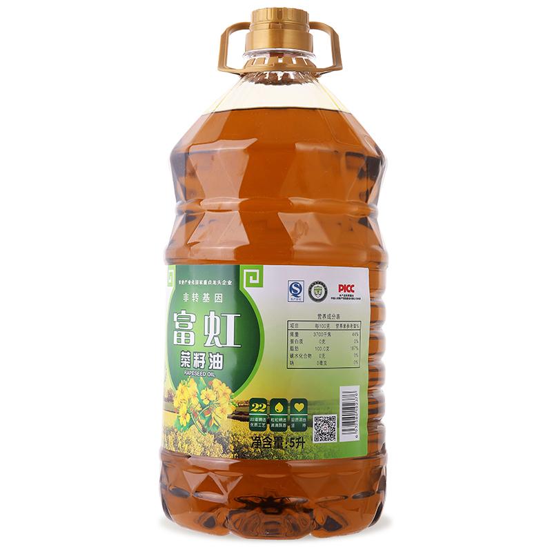 富虹油品三级原香菜籽油5L 非转基因 物理压榨粮油 食用油