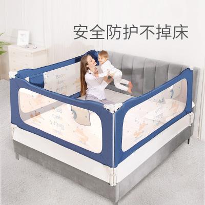 澳樂床圍欄寶寶防摔防護欄兒童床邊擋板通用嬰兒床護欄跑跑熊--1.8米單面【32檔可調節-加厚管件】預計3.31發貨