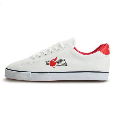 双星儿童乒乓球鞋男专业比赛训练鞋女防滑耐磨透气白色帆布鞋