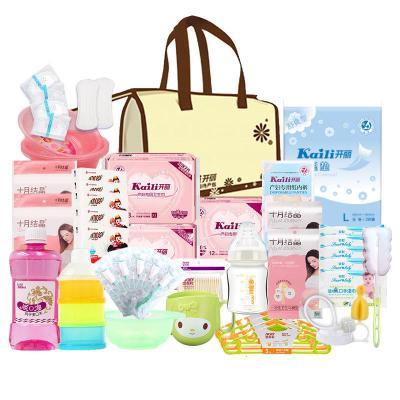 MONFU 母子全套 待產包套裝 入院產婦孕婦秋季產后用品月子冬季夏季