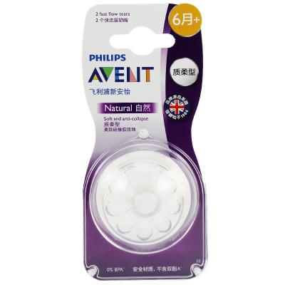 AVENT飛利浦新安怡自然原生/自然順暢4號奶嘴 質柔型 防脹氣寬口徑 兩個裝 SCF654/23