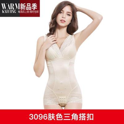 美人計塑身衣正品收腹提臀衣美體衣產后無痕連體衣女3.0新款 SHANCHAO