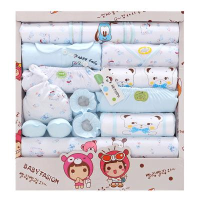 班杰威爾Banjvall春秋季新生兒衣服嬰幼兒內衣禮盒純棉母嬰用品剛出生嬰幼兒通用套裝